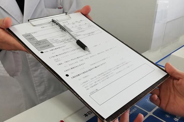 上野ユナイテッドクリニック シアリス
